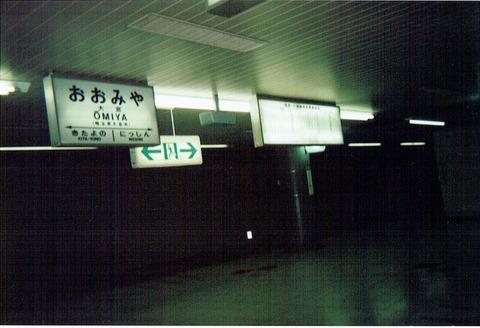 oomiya1991
