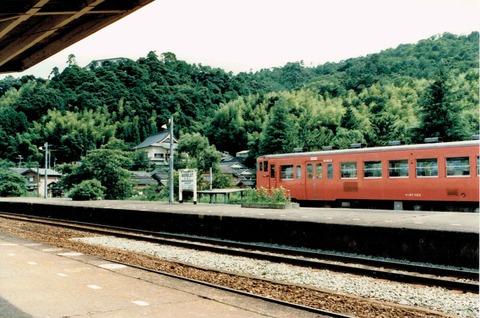 amanohashidate1988-6