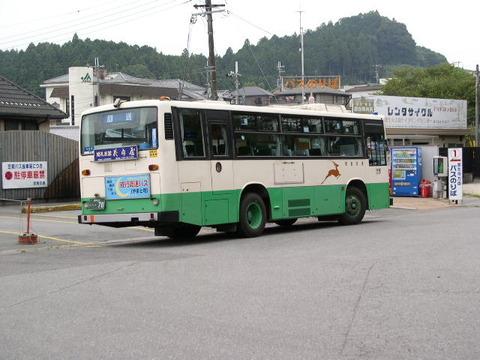 P8270029