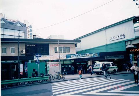 yoyogi1996-1