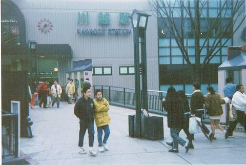 kawagoe1991-1
