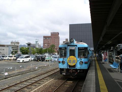 P8300016