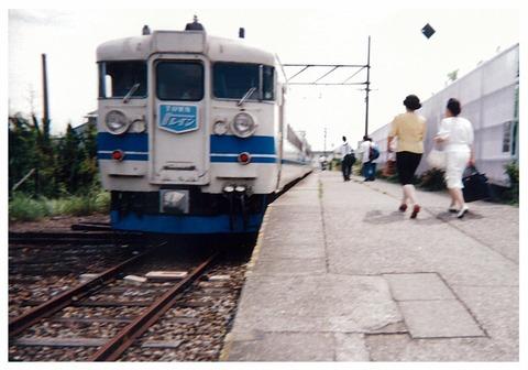 iwasehama-475