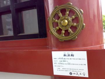 20080524364