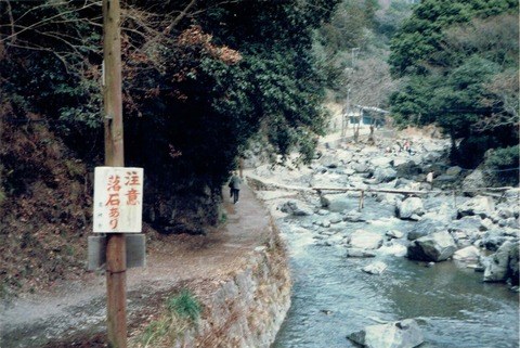 settsukyo1985-1
