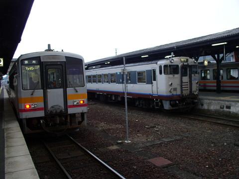 P1090084