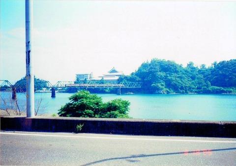 shingu-udono1996-2