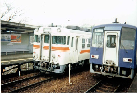 tsukigaseguchi1996-1
