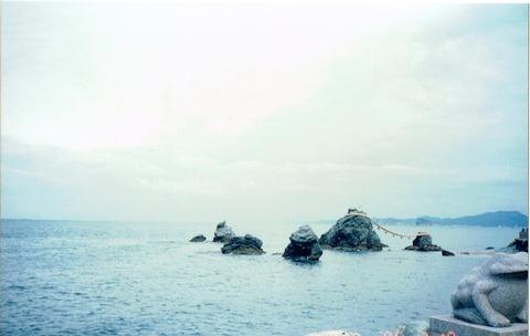 meotoiwa1996