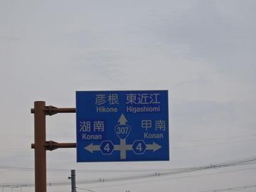 f5fb49dc.jpg