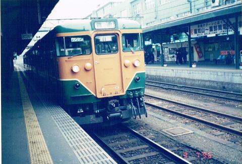 113-fukuchiyama1996