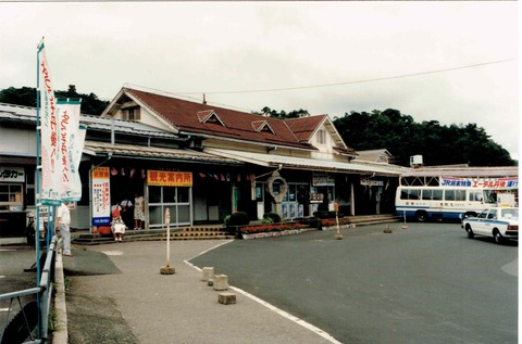 amanohashidate1988-1
