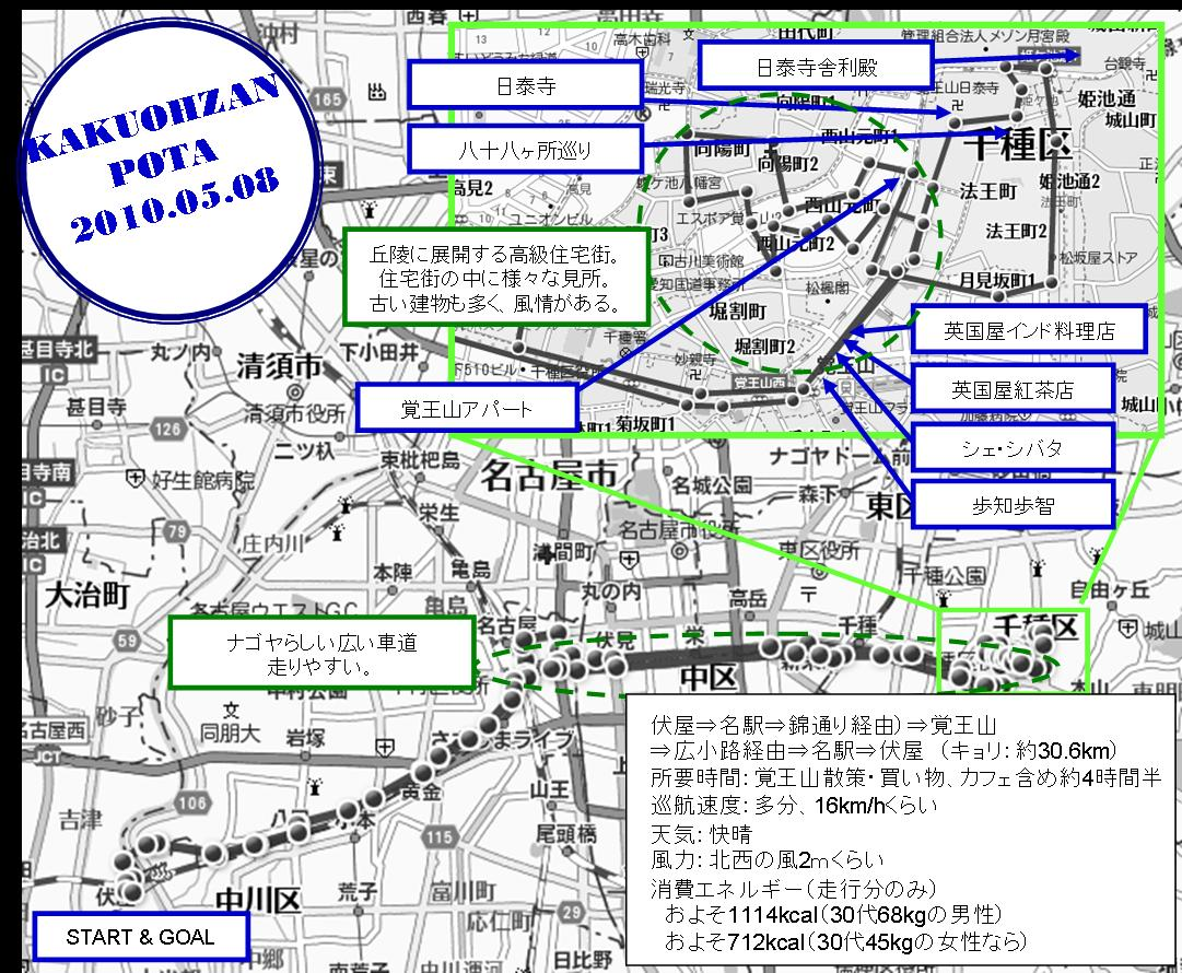 https://livedoor.blogimg.jp/route999kou/imgs/8/d/8d2e6464.jpg