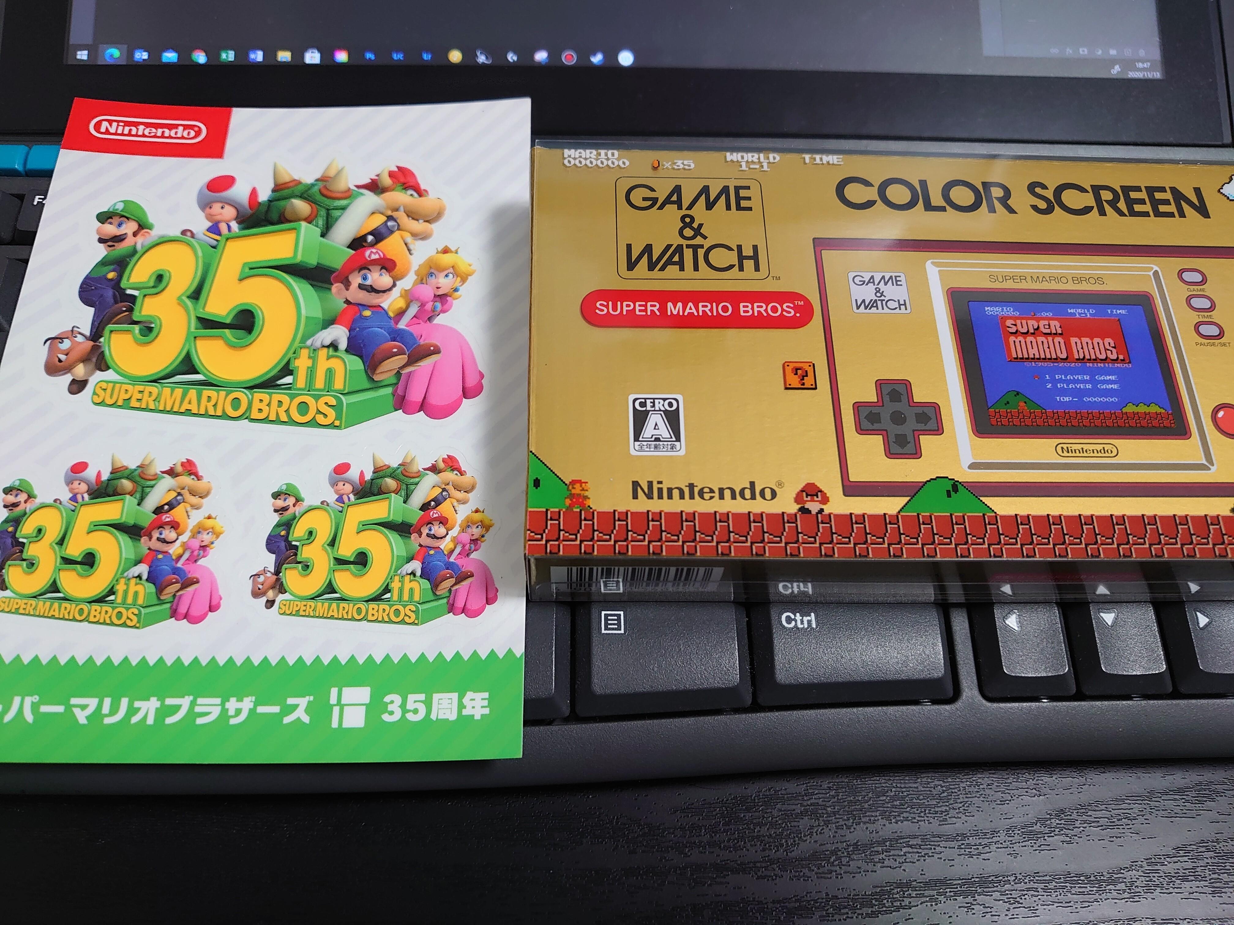 スーパー ゲーム ブラザーズ ウオッチ & マリオ
