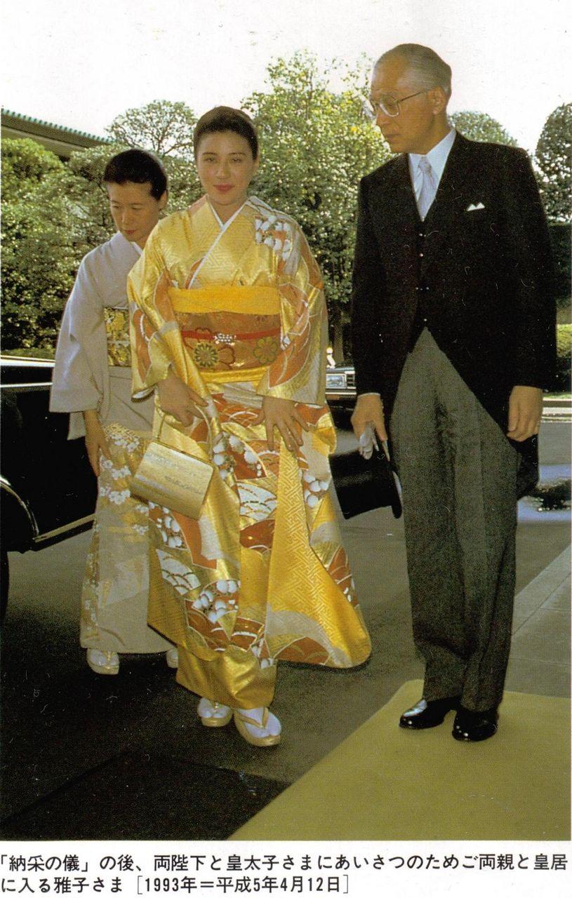 皇室の写真  雅子様の黄色い服と着物