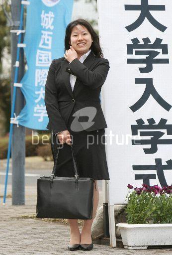 皇室の写真   どうしても皇室のジャイ子という言葉が思い浮かんでしまう高円宮絢子女王