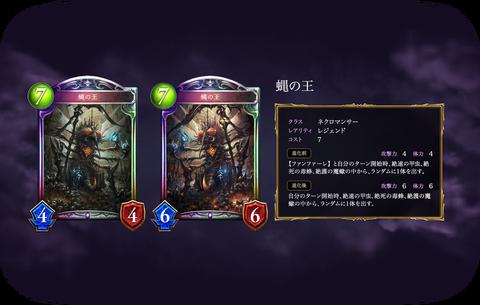 card_modal_jp_24_0064