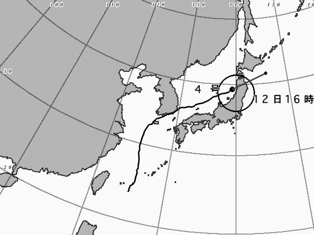 平成21年台風第9号 - Tropical Storm Etau (2009)
