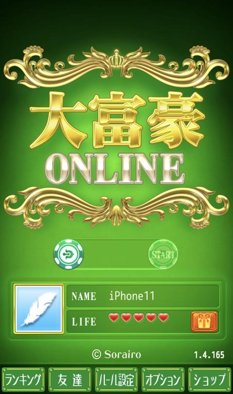 55F5BC96-8E86-453D-856D-FA4DE663C366