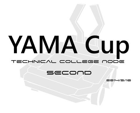 YAMA cup 2回目