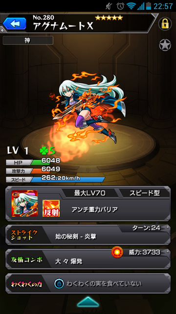 20160101_3