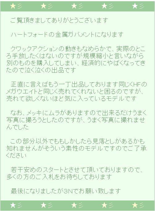 WS000001 (2)