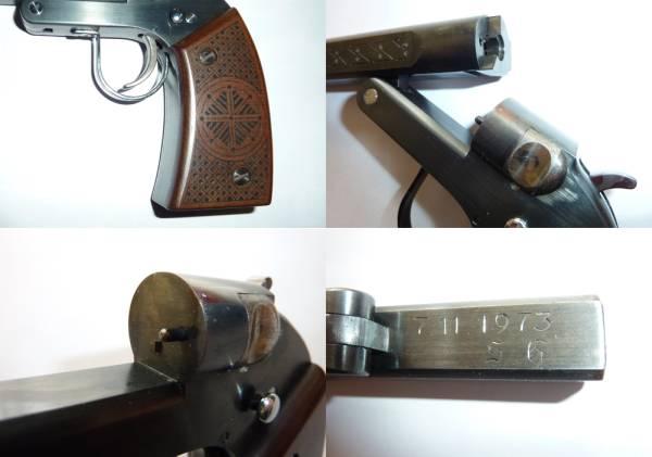real gun (3)