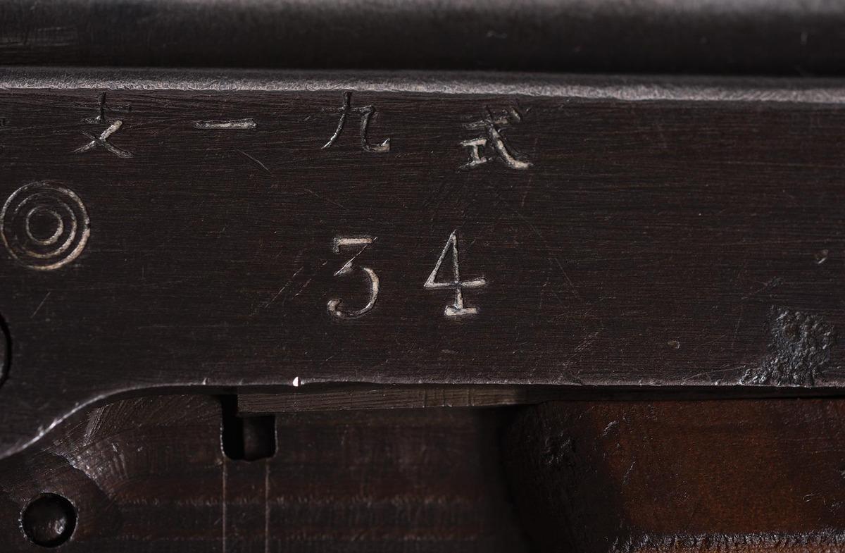 3301-3[1]