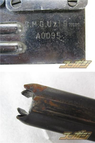 A0095 (2)