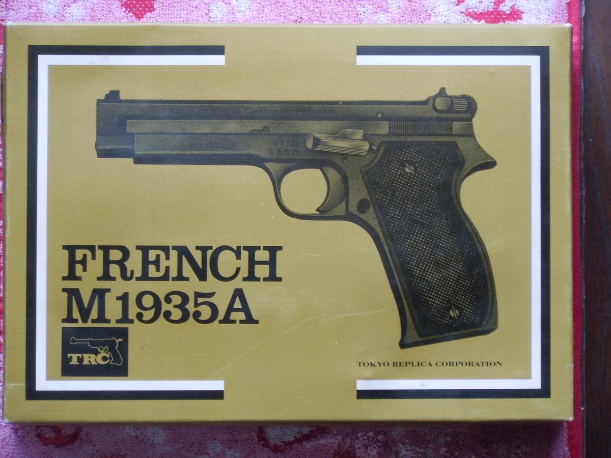 French 中田 011