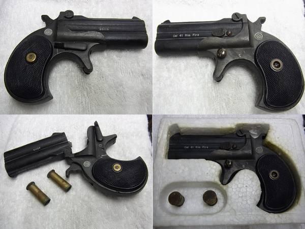 Derringer (3)