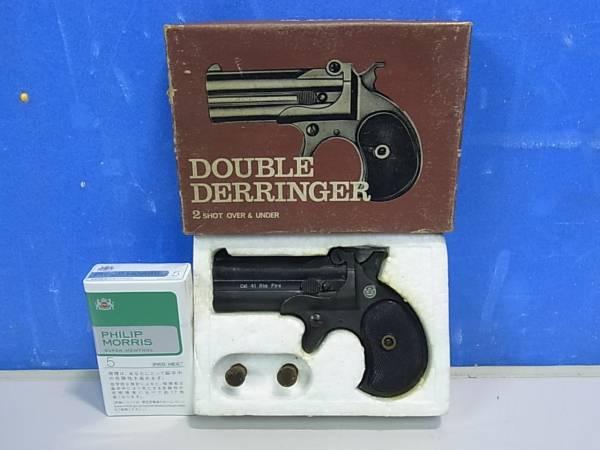 Derringer (1)