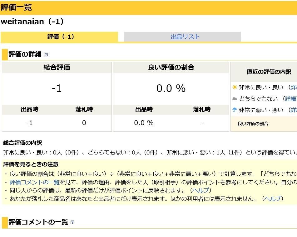 screenshot.873