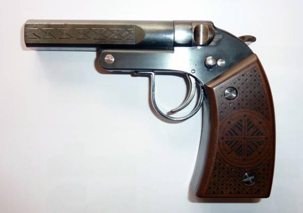 real gun (2)