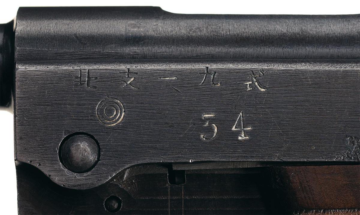 3301-2[1]