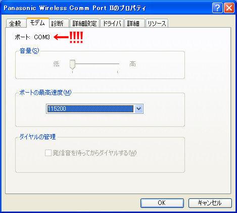 20110210_2_1