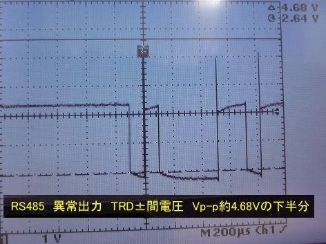 RS485不具合波形