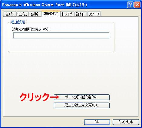 20110210_5