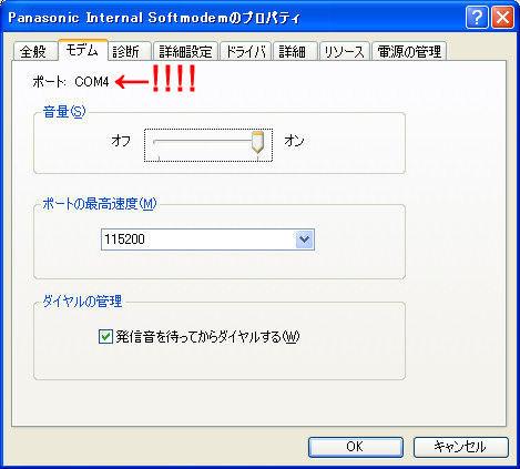 20110210_2_2