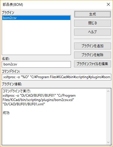 20161031BOM01