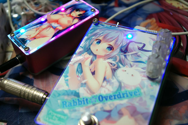 20170311OVERDRIVE00