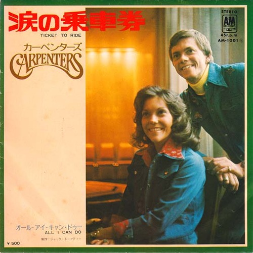 carpenters_all