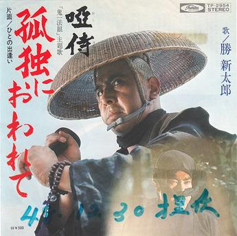 jidaigeki_oshizamurai_katsushin