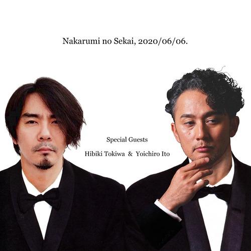 nakarumi_guestkokuchi