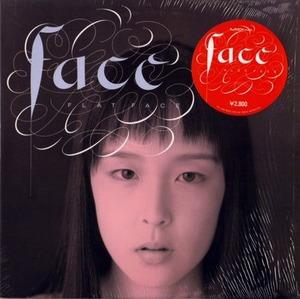 flat face