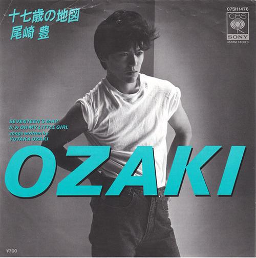 7_ozaki