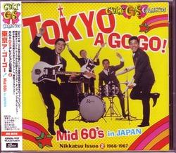 new cd_tokyo a go go