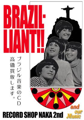 brasil_blg