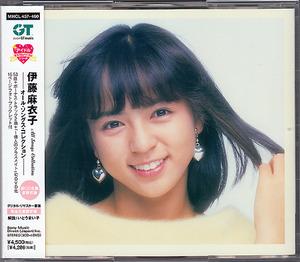 17_ito maiko