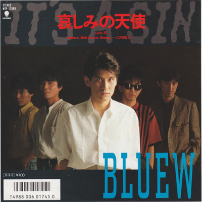 bluew_kanashiminotenshi